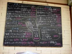 shichijo-02.jpg