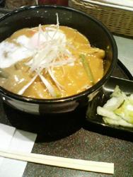 5種類の冬の野菜と五穀米のカレー丼