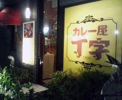 tyouji-02.jpg